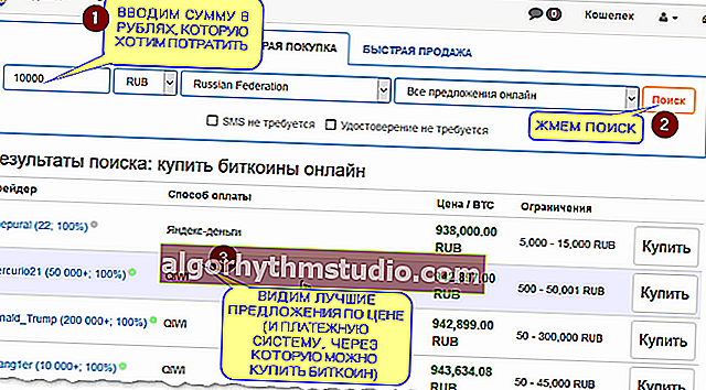localbitcoins rus